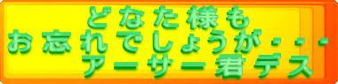 20070622124541.jpg