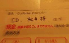 DPP_00811_picnik.jpg