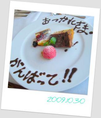 IMG_53811.jpg
