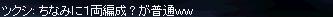 LinC0002.jpg