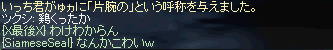 LinC0007.jpg