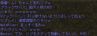 Shot02188.jpg
