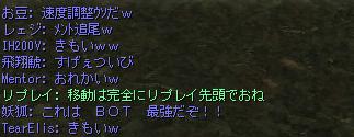 Shot02190.jpg
