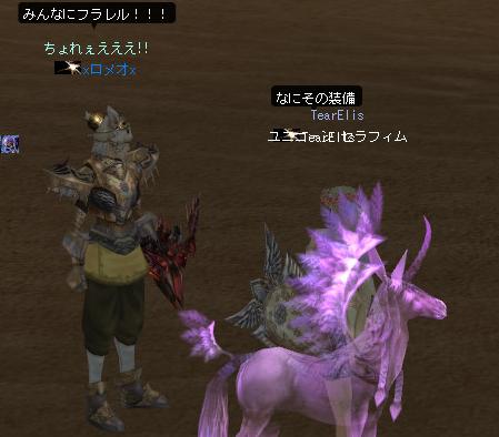 Shot02213.jpg