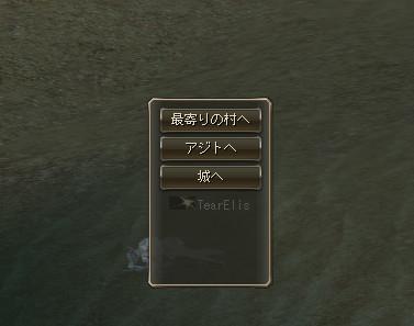 Shot02216.jpg