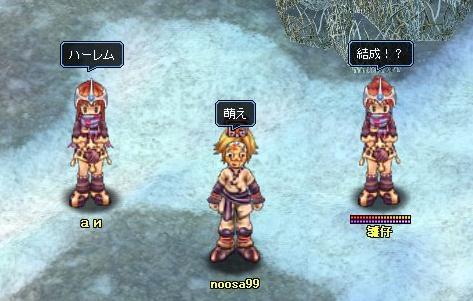 an-99-hinako.jpg