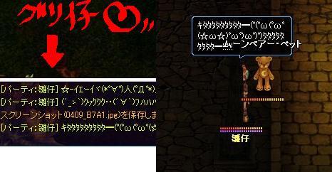 death5-2.jpg