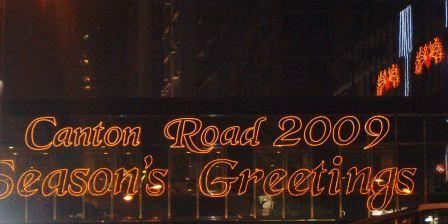 canton road
