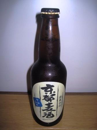 京都ビール 瓶