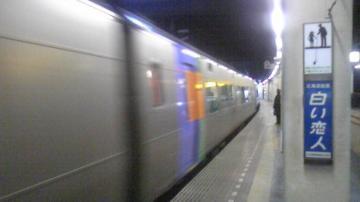 札幌駅オオゾラ