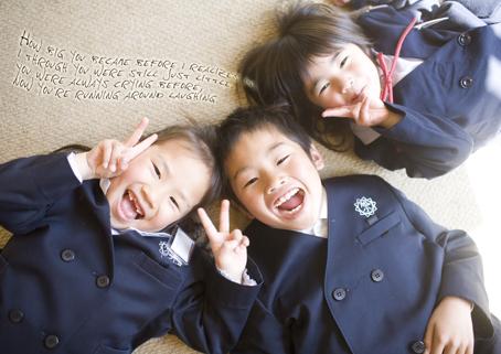 nagao_099.jpg