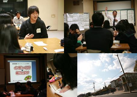 yamamoto_20090104164527-1.jpg