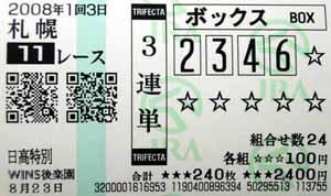 080103sa911R.jpg