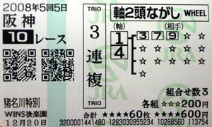 080505han10R.jpg