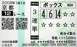090101kyo12R02.jpg