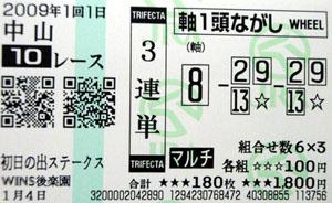 090101nak10R01.jpg