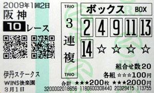 090102han10R.jpg
