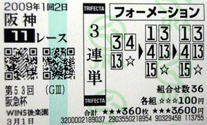 090102han11R02.jpg