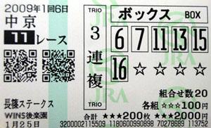 090106chu11R.jpg