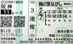 090106han11R.jpg