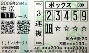 090204chu11R.jpg