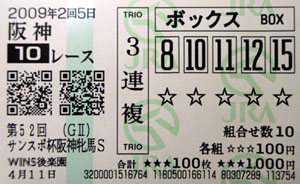 090205han10R.jpg