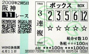 090205han11R02.jpg