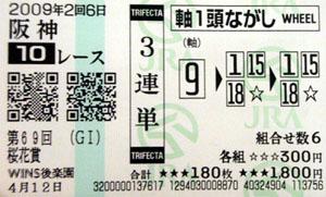 090206han10R01.jpg