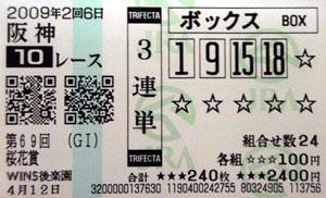 090206han10R02.jpg
