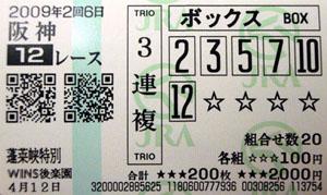 090206han12R.jpg