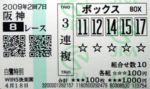 090207han08R02.jpg