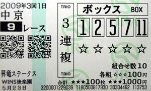 090301chu09R.jpg