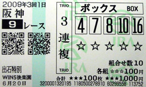 090301han09R.jpg