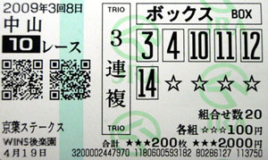090419_1.jpg
