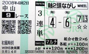 0914_09_1.jpg