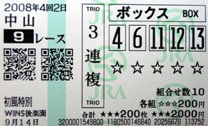 0914_09_2.jpg