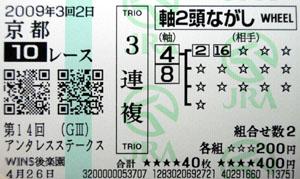 k10_3.jpg