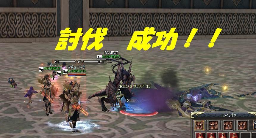 5F中ボス6