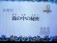 20090216032403