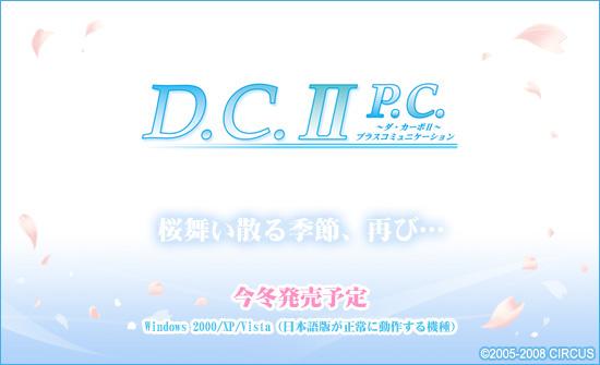 D.C.ⅡP.C,