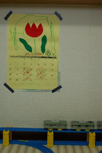 チューリップのカレンダーとプラレール