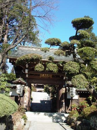 Kozoji gate