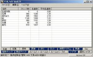 千本ノック5
