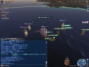 私掠海賊迎撃指令