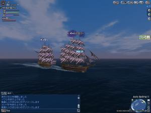 ひさしぶりに大航海