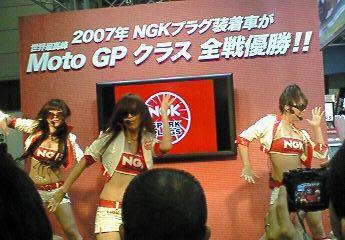 モーターサイクルショー2008 4