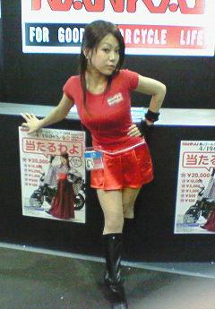モーターサイクルショー2008 14