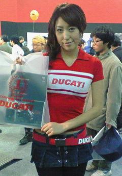 モーターサイクルショー2008 15