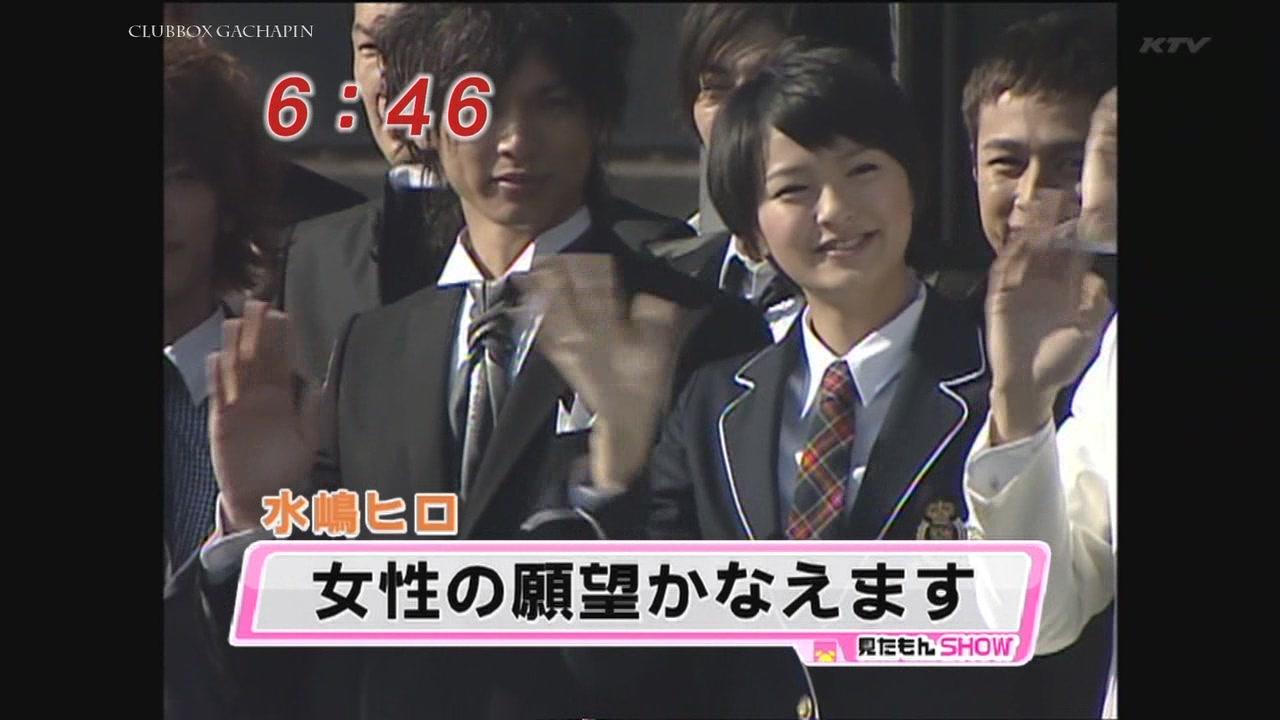 Mezamashi TV 01.09.2009 Mei Chan no Hitsuji (Mizushima Hiro, Eikura Nana, Sato Takeru etc.)[HDTV 1280x720][(000329)11-06-48]