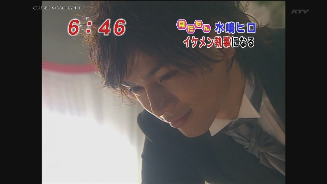 Mezamashi TV 01.09.2009 Mei Chan no Hitsuji (Mizushima Hiro, Eikura Nana, Sato Takeru etc.)[HDTV 1280x720][(001277)11-07-46]